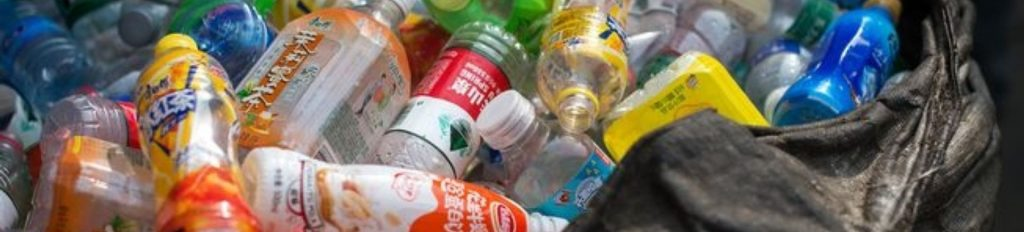 ban on single-use plastics