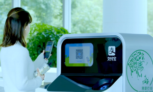 recycling machines featuring artificial intelligence