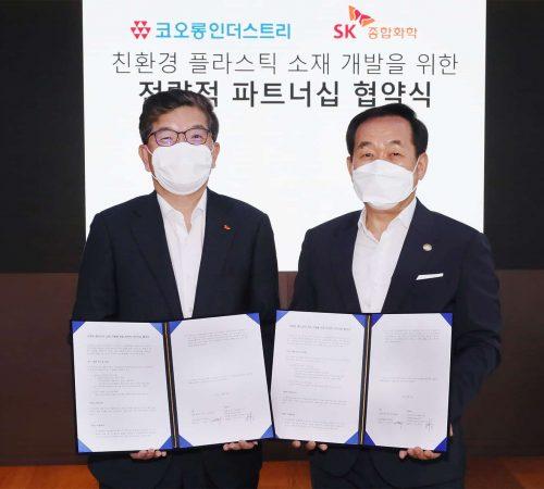 CEO of SK Global Chemical Na Kyung-soo and CEO of Kolon Industries Jang Hee-goo